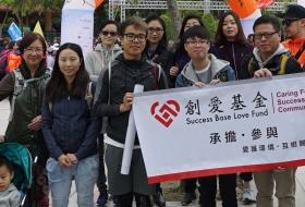 HKFTU Occupational Safety & Health Association