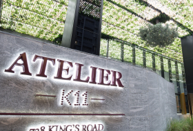 Atelier K11